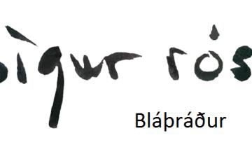 Sigur-ros-logo - Kopia